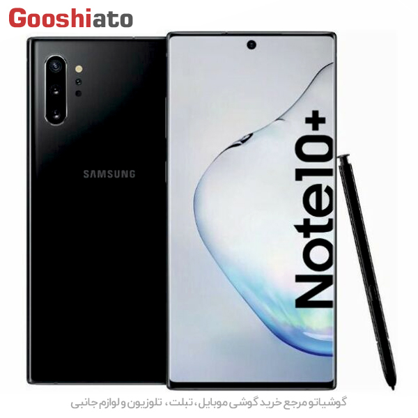 Samsung Galaxy Note10 Plus Dual SIM