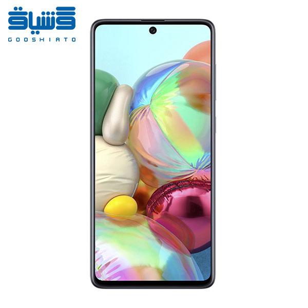 بررسی قیمت و خرید گوشی موبایل سامسونگ مدل Galaxy A71 SM-A715F/DS دو سیمکارت ظرفیت 128 گیگابایت همراه با رم 8 گیگابایت