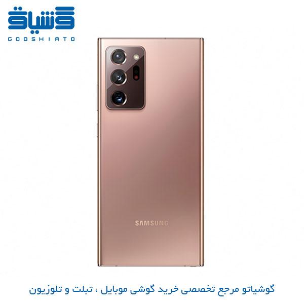قیمت price  و خرید  purchase گوشی موبایل سامسونگ مدل نوت 20 الترا Galaxy Note20 Ultra 4G دو سیم کارت ظرفیت 256 گیگابایت