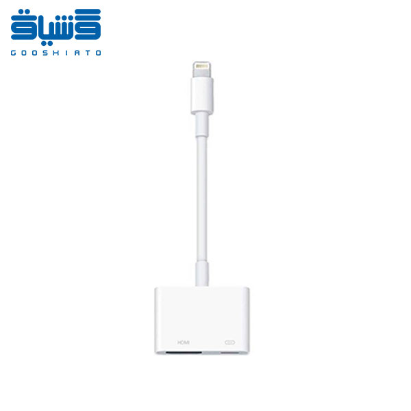 مبدل لایتنینگ به Digital AV اپل مدل MD826-Apple MD826 Lightning To Digital AV Adapter