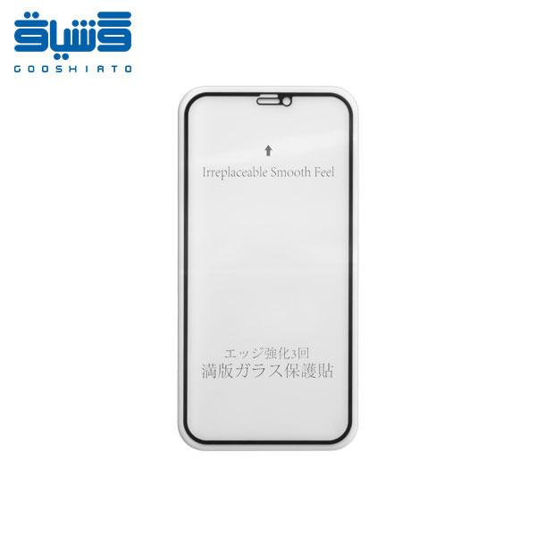 قیمت و خرید محافظ صفحه نمایش بوف مدل BLACK MATTE مناسب برای گوشی موبایل اپل Iphone 12 mini